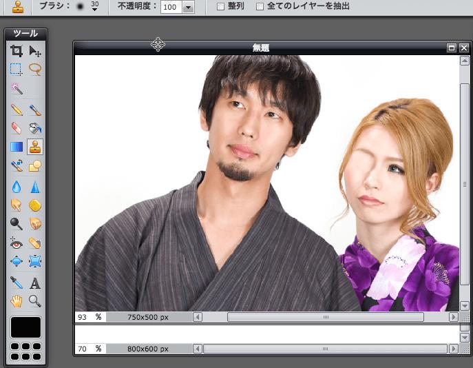 スクリーンショット 2015-01-11 21.22.39