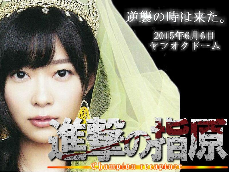 AKB48 41thシングル選抜総選挙 勝手に神7予想してみた!